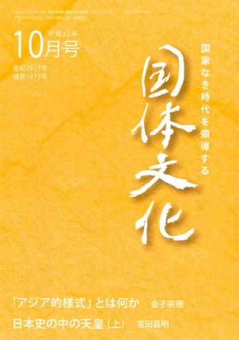 hyoshi267310