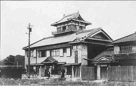 西宮の宮前町に新築した里見日本文化研究所